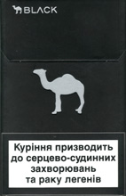 Camel Black(mini) Cigarettes pack