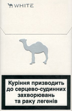 Camel White(mini) Cigarettes pack