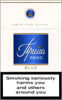 Prima Lux Blue Cigarettes pack