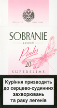 Sobranie Super Slims Pinks 100's Cigarettes pack